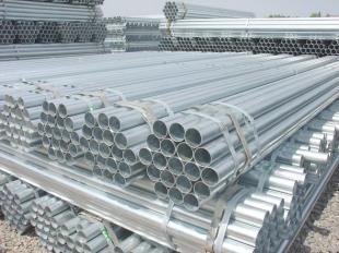 精密焊管制造